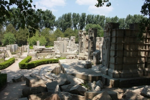 The old Summer Palace, ruined in the nineteenth century